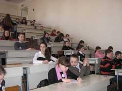 Під час тестування