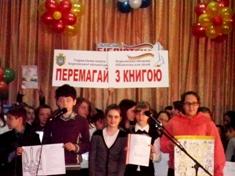Парад кросвордистів